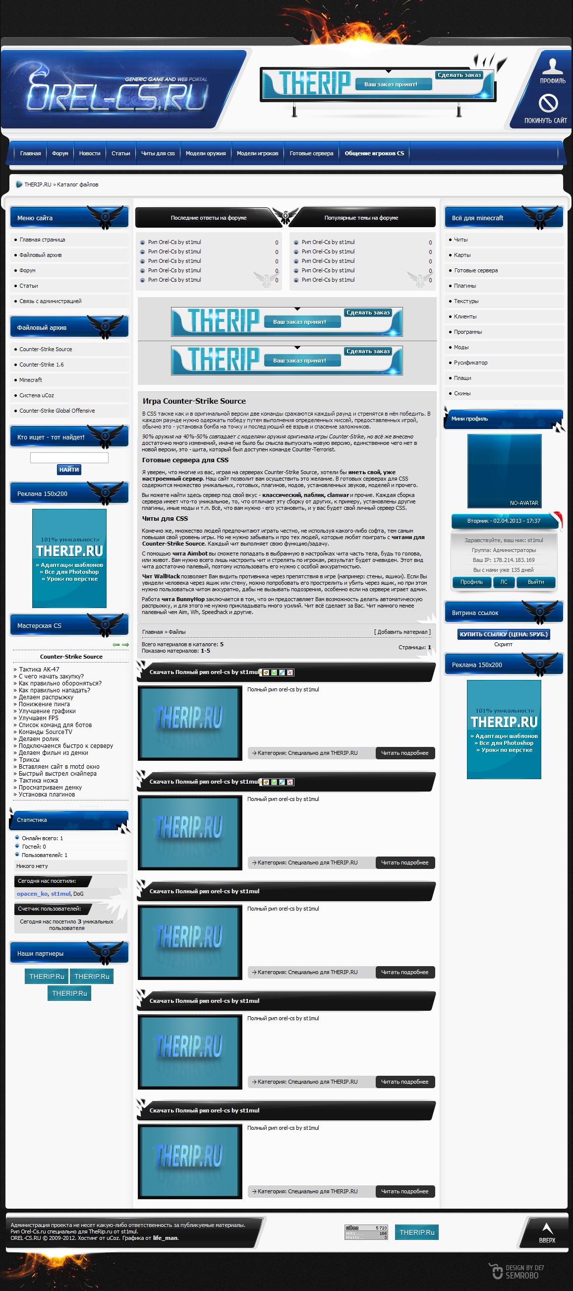 Дизайн сайта для ucoz для cs