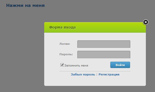 Как сделать вход на русском 33